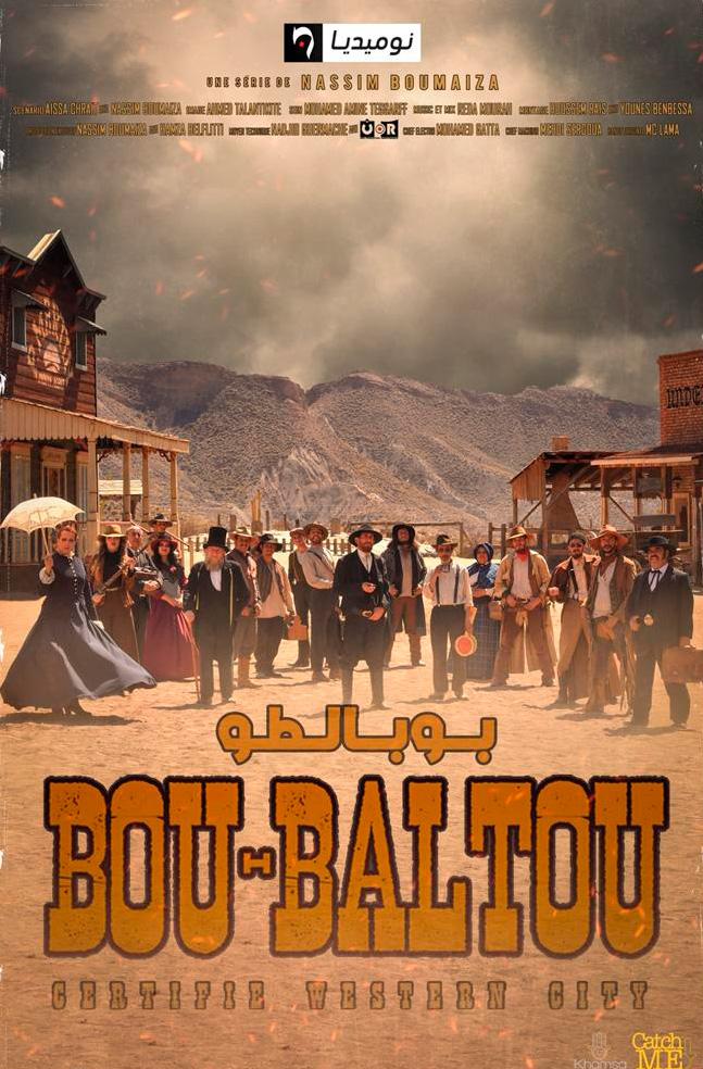 Cartel de Bou Baltou